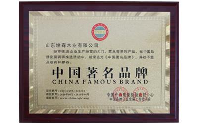济南酒店家具厂家品牌