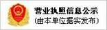山东坤森木业企业信息公示